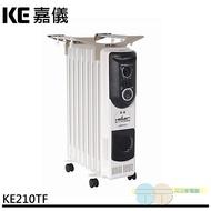 HELLER 嘉儀 葉片式定時電暖爐10葉片KE210TF