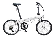 """DAHON Vybe D7, UK Design 20"""" Folding Bike (COMPULSORY IN-STORE PICKUP NO DELIVERY)"""