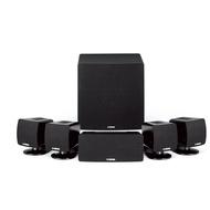 Yamaha NS-P 285 5.1 Speaker System