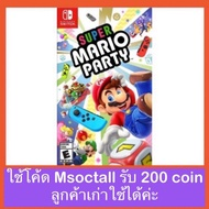 Nintendo Switch(NSW) : MARIO PARTY