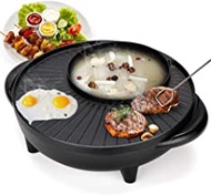 Smokeless Grill and Oven Electric plates Oven Cooking Hotpot heater electric smokeless nonstick oven Electric barbecue