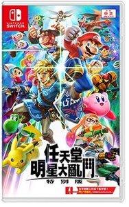 Switch - Super Smash Bros Ultimate 任天堂明星大亂鬥特別版 - 中英日合版
