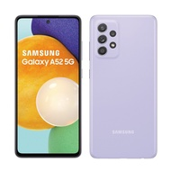 Samsung Galaxy A52 5G(8G/256G)6.5吋 送玻璃貼(非滿版)IP67防水智慧型手機