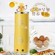 蛋捲機美國臺灣美標110V電壓雞蛋杯早餐機煎蛋器蛋包腸脆皮家用迷你捲 新品