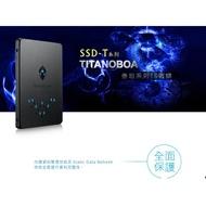 ANACOMDA 巨蟒 TS 240GB 固態硬碟 / TS-240 巨蟒240G / 三年保 / 240GB SSD