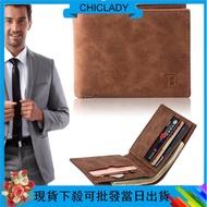 韓版復古錢包 Baborry男士商務錢包卡包 男士短夾 超薄男士皮夾
