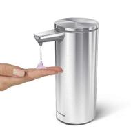 simplehuman 自動給皂機 充電款
