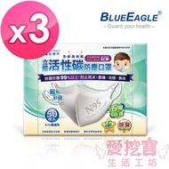 【愛挖寶】藍鷹牌NP-3DCS*3 台灣製兒童立體型防塵口罩 五層防護 活性碳款 灰 50入*3盒