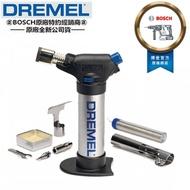 美國 Dremel 2200 多功能瓦斯噴燈 焊錫 彎管 解凍 炙燒 點火 燒炭 熱風槍