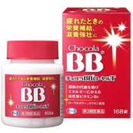 ✨現貨✨Chocola bb Loyal T B群日本境內版 有效期限:2022.06