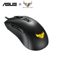 華碩ASUS TUF Gaming M3 電競滑鼠/7000DPI/人體工學/84g 輕量化機體
