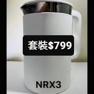 999免運 NRX3 NRX 三代 3代 NRX2 沖泡壺 風味茶包