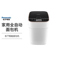 toaster oven Panasonic/Panasonic Bread Machine Household Bread Maker Automatic Intelligent Baking Multifunctional Flour-