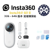 Insta360 GO 2 GOII GO2 32G 64G 迷你 運動攝影機 拇指 運動相機 送玻璃保貼 公司貨 現貨