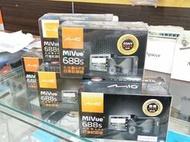 MIO MIVUE 688S 【全新送16G】測速提示 行車錄器 SONY 感光元件/751