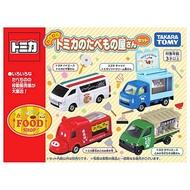任選 TOMICA 汽車組 食物餐車車組 TM17651 迪士尼小汽車