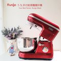 Rungo 5.5L多功能抬頭式揉麵攪拌機經典紅 打蛋器廚師機手套膜麵團 一年保固