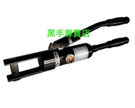 台灣製 CPO-240 可壓250平方 手動式油壓六角端子壓著工具 六角壓接鉗 六角壓著鉗 油壓壓接鉗