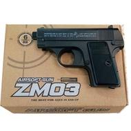 KTB TOY ปืนของเล่น อัดลมสั้น พลาสติก รุ่น C.1  พร้อมกระสุนบีบี 300 นัด ZM03