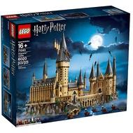 LEGO樂高 哈利波特 71043 霍格華茲城堡