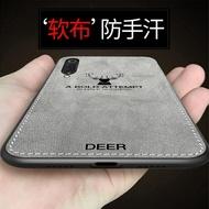 小米手機殼 小米9pro手機殼小米9保護套9se全包防摔小米cc9超薄5g版cc9pro男9e硅膠pro布紋軟殼