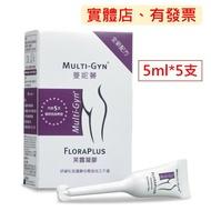 Multi-Gyn ActiGel 曼妮馨 芙露凝膠(5支 x 5mL) 2QR