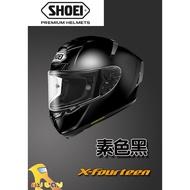 ~任我行騎士部品~日本SHOEI X-14 X14 消光黑 浮動鏡片 全罩 安全帽 素色