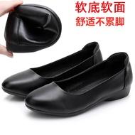 ของสถานีฮิตาจิโนรองเท้าทำงานสีดำผู้หญิงชุดทำงานรองเท้าหนังสุภาพสตรีแม่ไปทำงานรองเท้าทำงานมืออาชีพพื้นรองเท้าอ่อน Schick รองเท้าคัชชูไม่มีส้น
