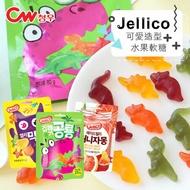韓國 Jellico 可愛造型水果軟糖 80g 恐龍軟糖 蜂蜜葡萄柚 綜合軟糖 水果軟糖 軟糖 糖果【N102967】