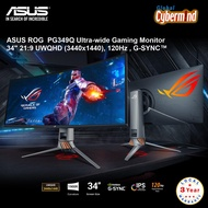 "ASUS ROG Swift PG349Q 34"" Ultra-wide Gaming Monitor 21:9 UWQHD (3440x1440), 120Hz , G-SYNC™ (Local Distributor/Warranty)"