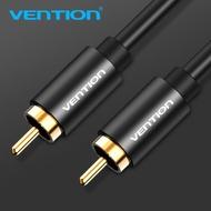 Vention 威迅 數位同軸線 75歐姆 Coaxial音源線 重低音1米1.5米2米 SPDIF訊號連接線 RCA