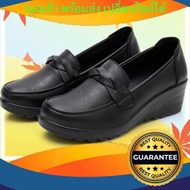 รองเท้าคัชชูสุขภาพสีดำ