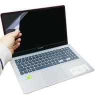 【Ezstick】ASUS S530 S530UN 靜電式筆電LCD液晶螢幕貼(可選鏡面或霧面)