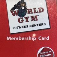 World gym 會籍轉讓 全省通用 1388