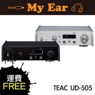 現貨 TEAC UD-505 DAC 耳機 白色 擴大機 後級 DSD 平衡電路 4.4mm MQA|My Ear