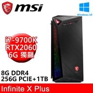 微星 Infinite X Plus 9SC-407TW(I7-9700K/8G DDR4/256G PCIE+1TB/RTX2060 6G/WIN10/DVD/WIFI/850W)