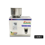 自動粉末分装機、定量分装機-帶震動-可包1~120g(咖啡豆(粉)、調味粉、茶葉、中藥分裝)