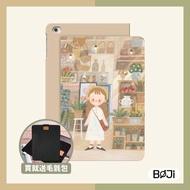 【漁夫原創】iPad 保護殼 Pro 11吋 2018 第一代 花店(書本式 硬殼 可吸附Apple pencil)