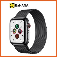 """SALE"""" Apple Watch Series 5 GPS + Cellular 44mm Space Black Stainless Steel Case with Space Black Milanese Loop by Banana IT adapter vga hdmi usb อะแดปเตอร์ อุปกรณ์ต่อ อุปกรณ์คอม อุปกรณ์ต่อทีวี tv com อะไหล่คอม อุปกรณ์ไฟฟ้า"""