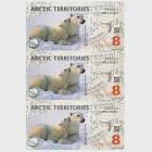 【耀典真品】北極 8 元 三連體 - 絕版塑膠鈔