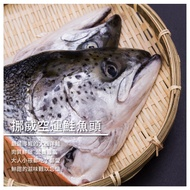 【好魚兆】挪威空運鮭魚頭 4片/組