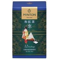 MINTON 和紅茶系列立體茶包【小泉日本代購】