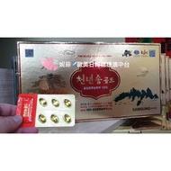 通血寶 韓國 似多願款 松油 一大箱四小盒的金額