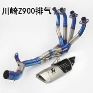 現貨發送摩托跑車改裝 Z900不銹鋼鈦合金前段 Z900全段煙筒SC炸街 排氣管