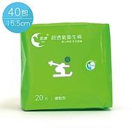 愛康 超透氣衛生棉 護墊型15.5cm 20片x40包/組
