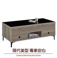 【綠家居】麥波 美型4尺木紋玻璃大茶几(桌面可升降功能)