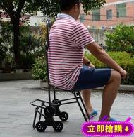 爬樓帶椅子便攜購物車買菜車小拉車折疊手拉車行李車拉桿超市家用 下殺優惠