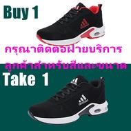 รองเท้ากีฬาชาย ICAC ซื้อ 1 แถม 1 รองเท้าวิ่งชายadiasรองเท้าผ้าใบผญ รองเท้าผ้าใบผช  รองเท้าวิ่งผญ รองเท้าผู้ชาย รองเท้าแฟชั่น2020 รองเท้าคัชชู รองเท้าคัชชูดำ42 ลด ถูกสุดๆ ลดสูงสุด 70% ยิ่งซื้อยิ่งลด ส่งฟรี