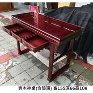 永鑽二手家具 實木神明桌(含玻璃)  佛桌 神桌 拜拜桌