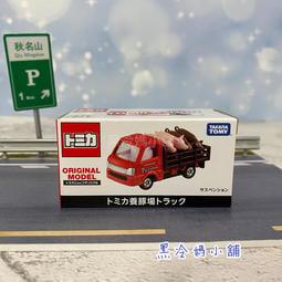Tomica 全新日版 多美小汽車 小豬車 載豬車 動物搬運車 TOmica shop限定 正版